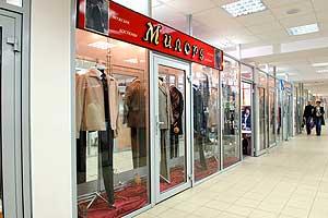 """Торговое оборудование для салона мужской одежды """"Милорд"""""""