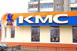 """Торговое оборудование для спортмаркета """"КМС"""""""