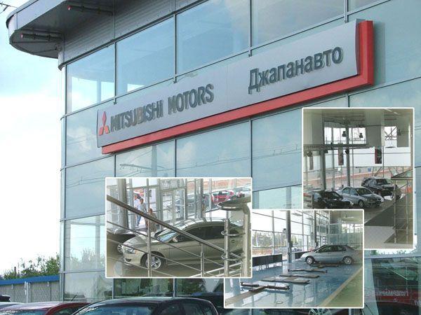 Автомобильный салон Mitsubishi motors Джапанавто