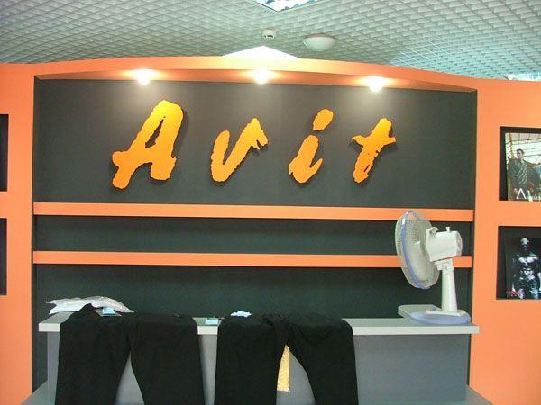 """Поставка для магазина одежды """"Авит"""""""