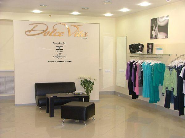 "Системы труб для магазина одежды ""Dolce Vita"""