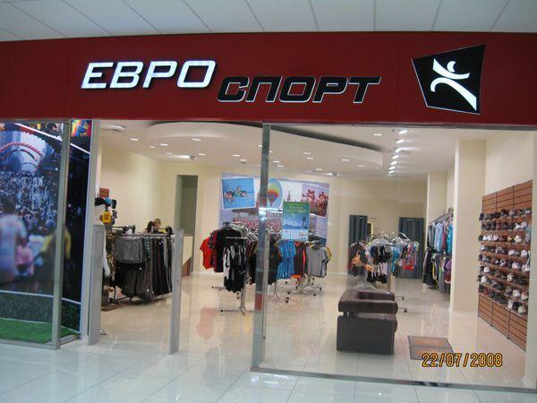 "Поставка торговоого оборудования для магазина ""Евроспорт"""