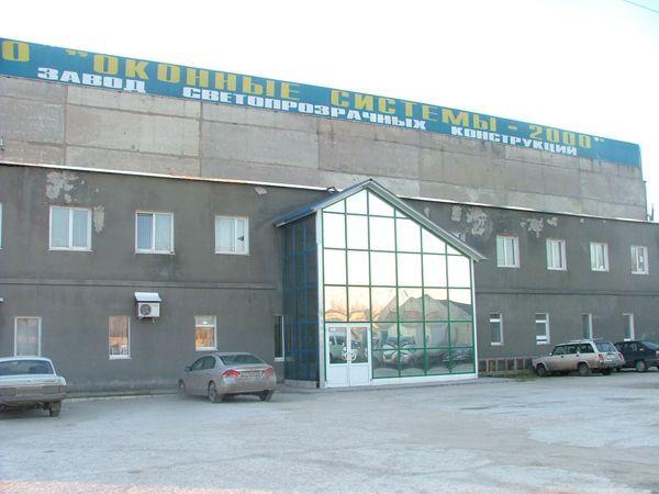 """Пурифаеры на завод """"ЗСК"""""""