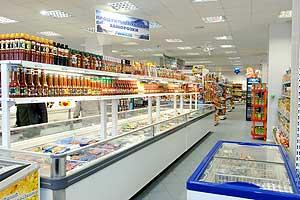 """Оборудование для супермаркета """"Росинка-Глобус"""""""