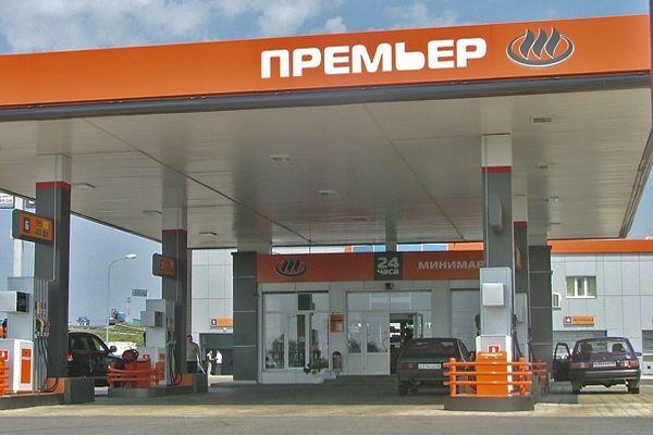 """Оборудования для АЗС """"Премьер"""""""