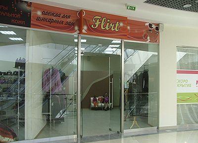 Торговое оборудование для магазина одежды Flirt