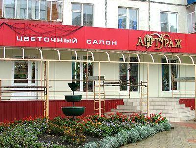 """Холодильная система в магазин цветов """"Антураж"""""""