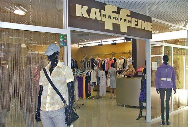 Торговое оборудование для магазина одежды KAFFEIN