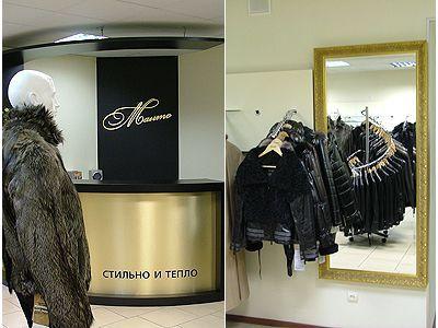 """Торговое оборудование для магазина одежды """"Манто"""""""