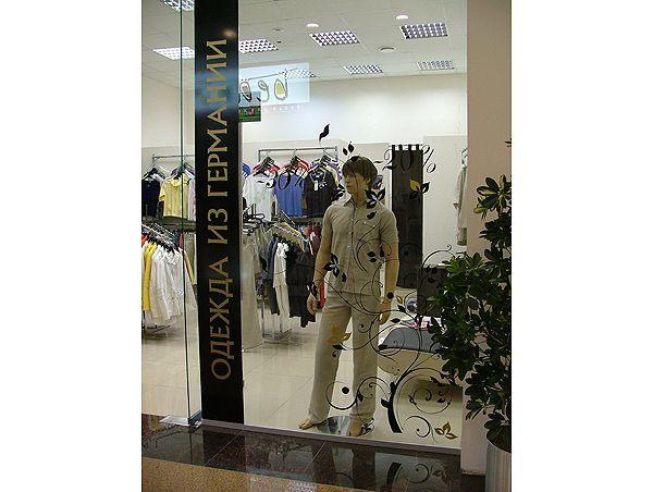"""Торговое оборудование для магазина одежды STILE, ТЦ """"Европа"""""""