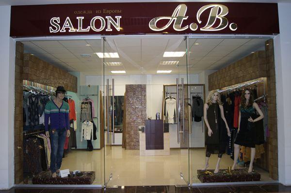 "Поставка оборудования для магазина одежды ""SALON A.B."", ТЦ ""Европа"""