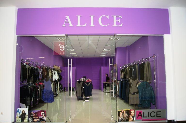 Торговое оборудование для магазина женской одежды ALICE