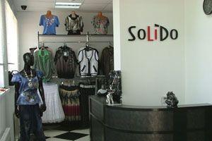 Торговое оборудование для магазина СОЛИДО