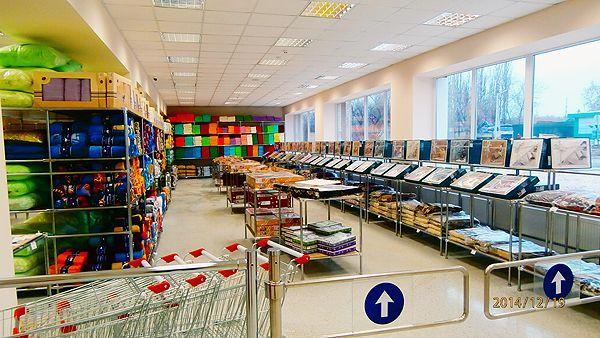 """Оборудование для супермаркета текстиля """"Радуга"""", г.Елец"""