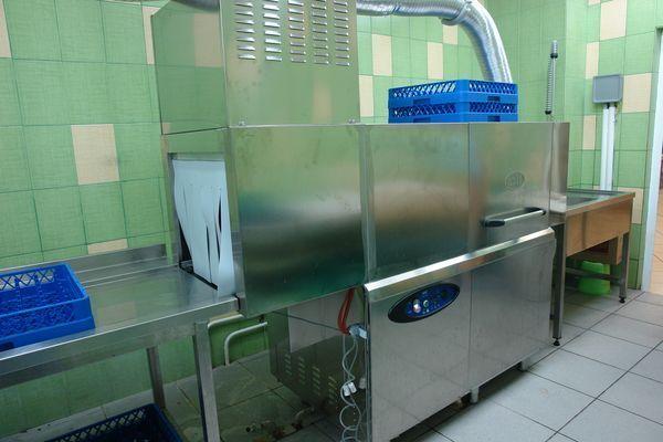 """Поставка посудомоечной машины для """"СОШ №20"""""""