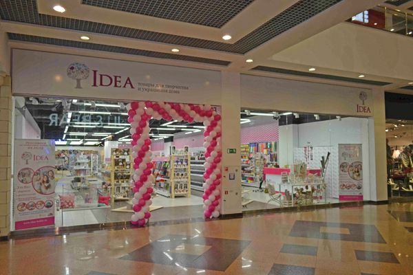 Допоставка и монтаж оборудования для супермаркета IDEA