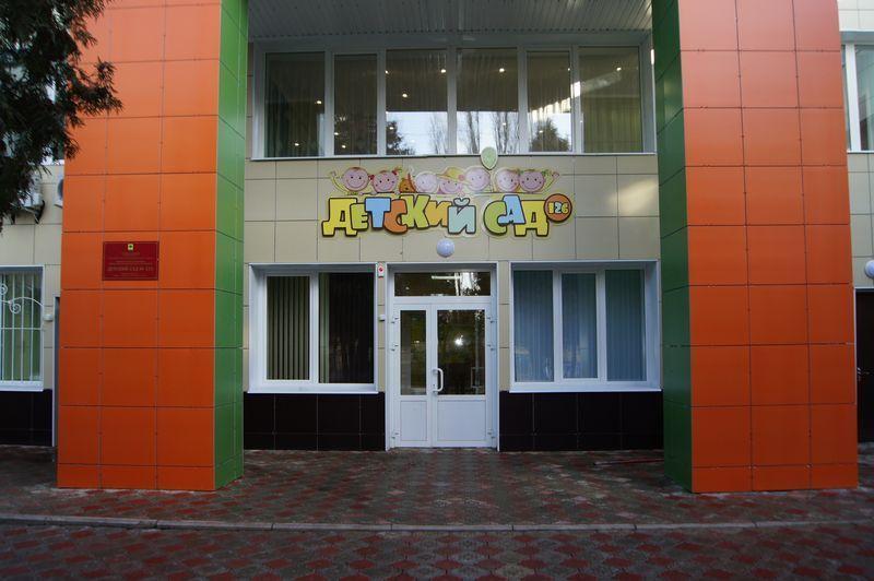 Комплексная поставка и монтаж оборудования для Детского сада № 126