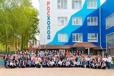 Бизнесфорум Росхолод2017- Территория успеха!