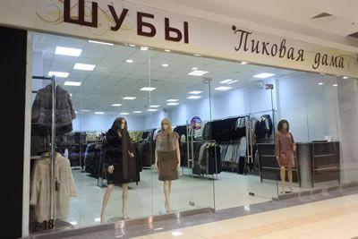 Поставка и монтаж торгового оборудования для магазина «Пиковая дама»