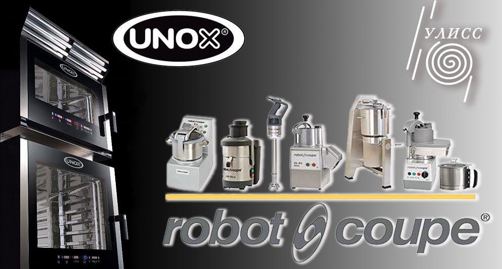 26 января 2018г. планируется проведение мастер-класса по обучению работе на оборудовании UNOX и ROBOT COUPE в г.Липецке