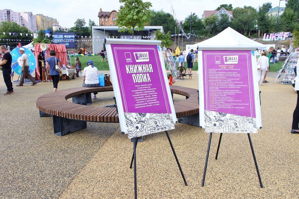 Поставка складных столов для книжного арт-фестиваля «Ш.К.А.F»