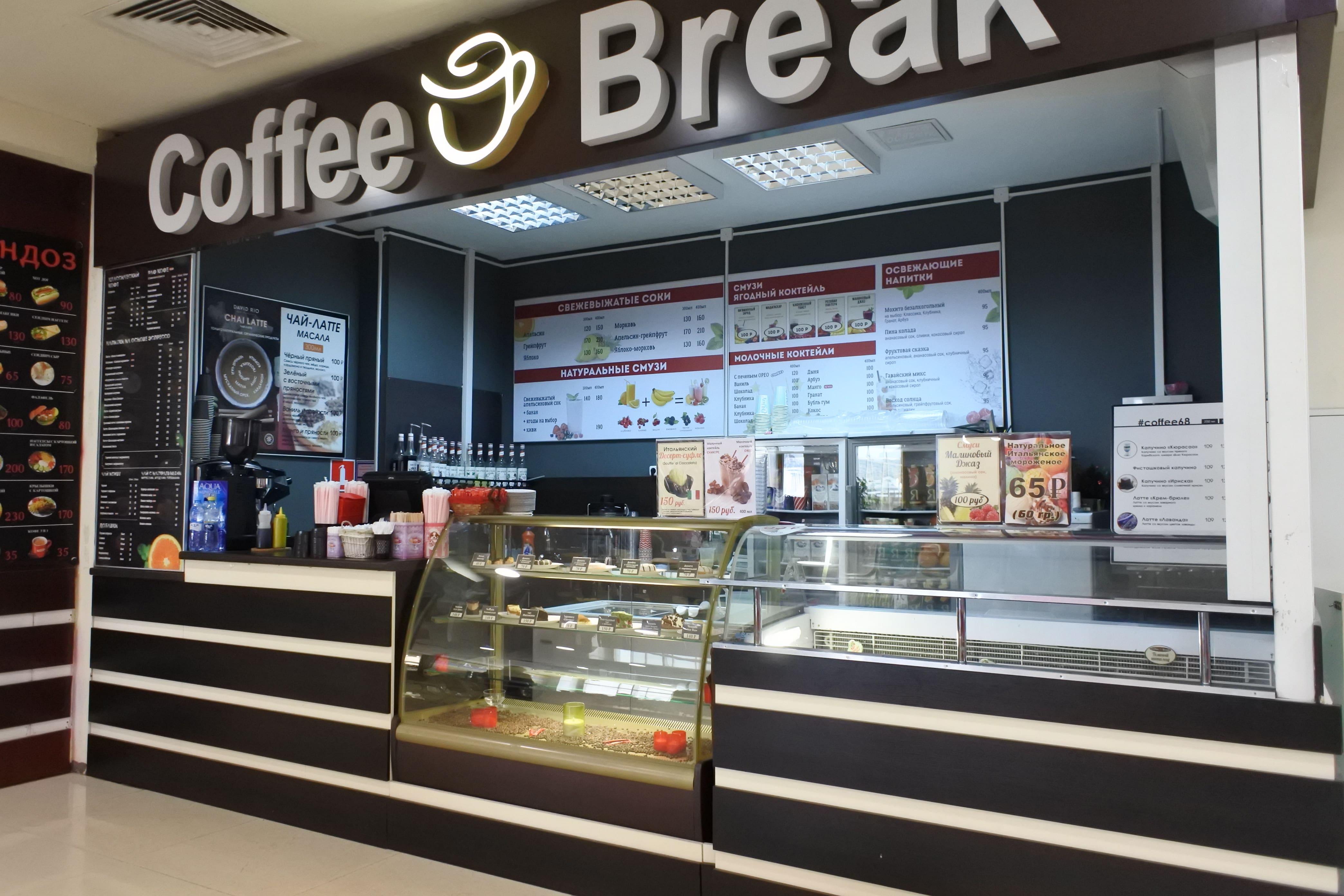 Оборудование для кафе «KGB» и кофейни «Coffe Break» г.Тамбов