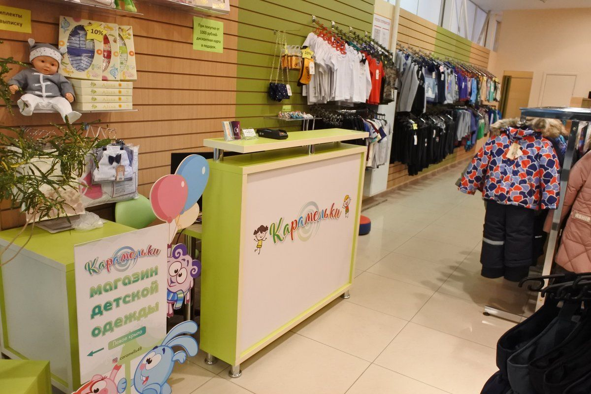 Поставка и монтаж оборудования для магазина детской одежды «Карамельки»