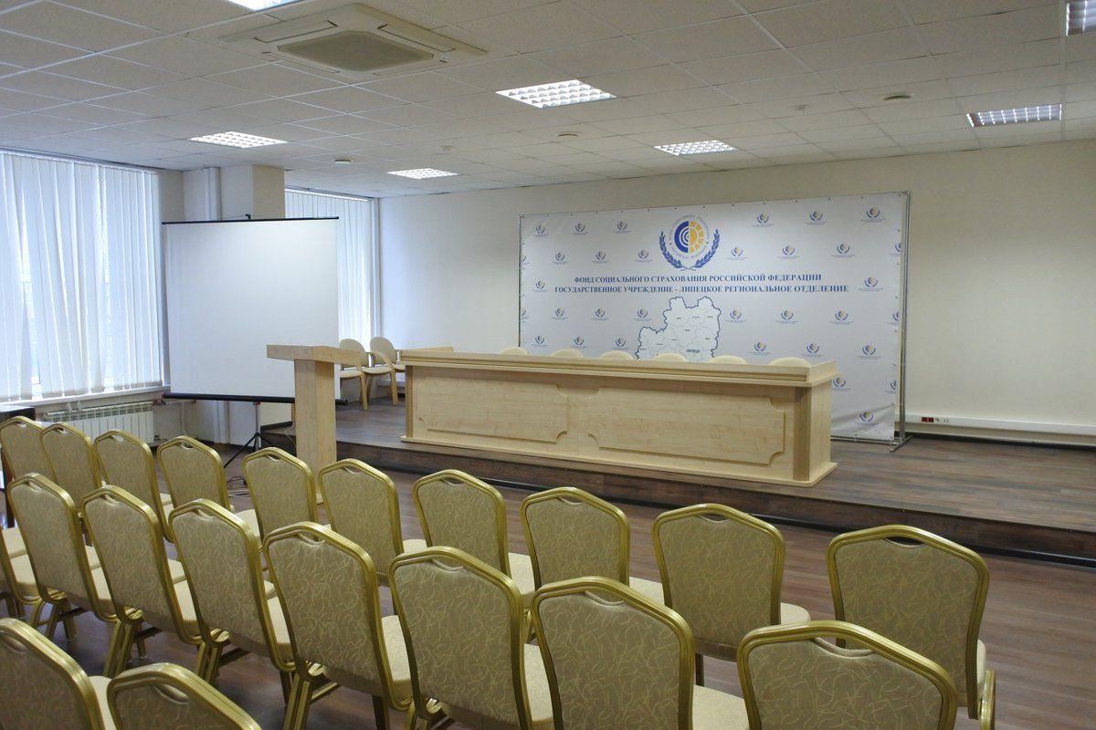 Стол президиума и трибуна для Фонда социального страхования Липецкой области