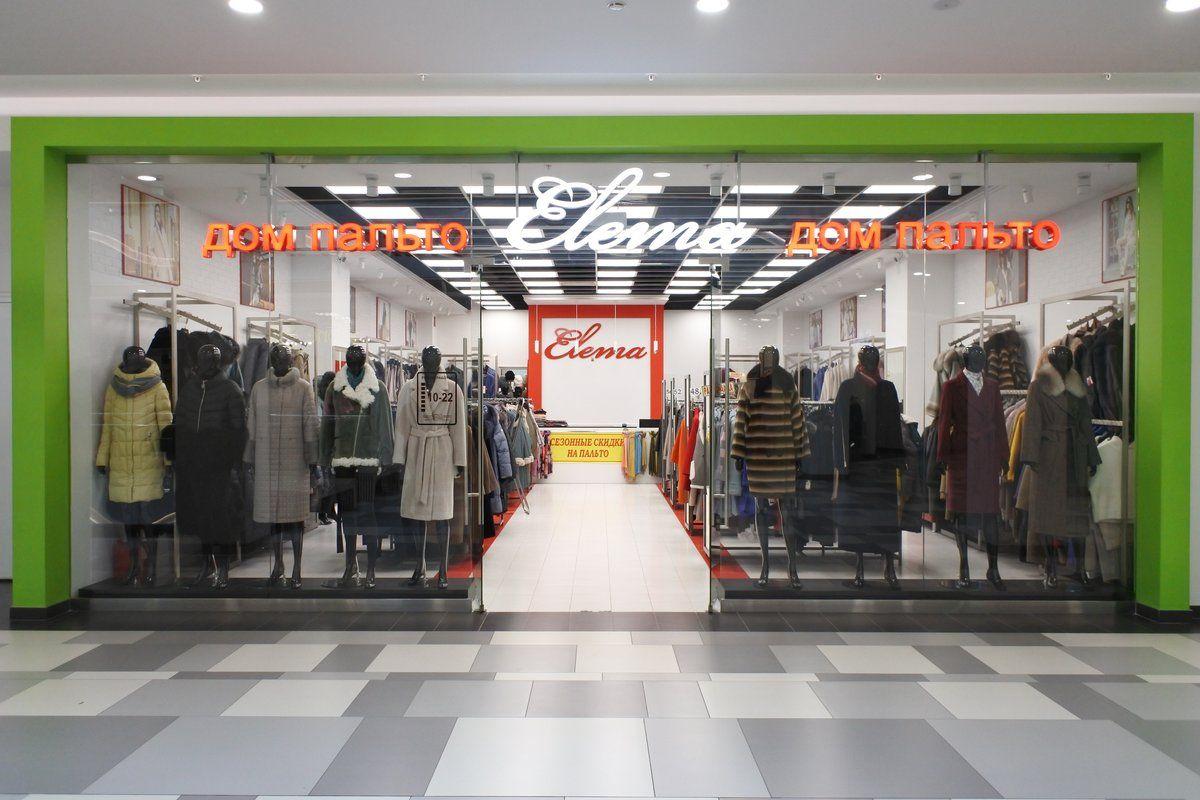 Поставка и монтаж оборудования для магазина «Elema»