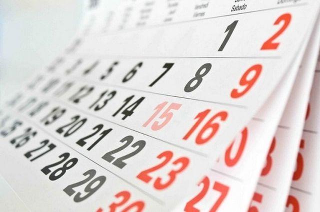 Объявление о возобновлении работы с 20.04.2020