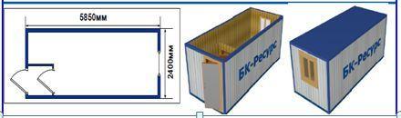 Блок- контейнер БК-01 отделка панели ПВХ