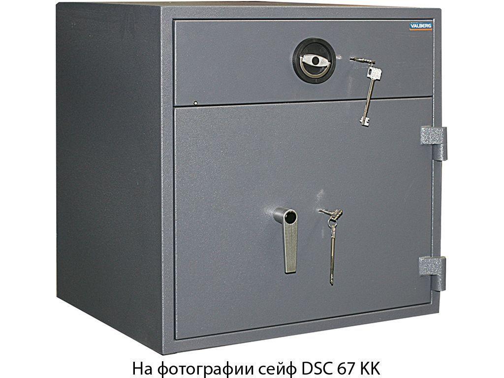 Сейф VALBERG DSC 67 KK фото, купить в Липецке | Uliss Trade