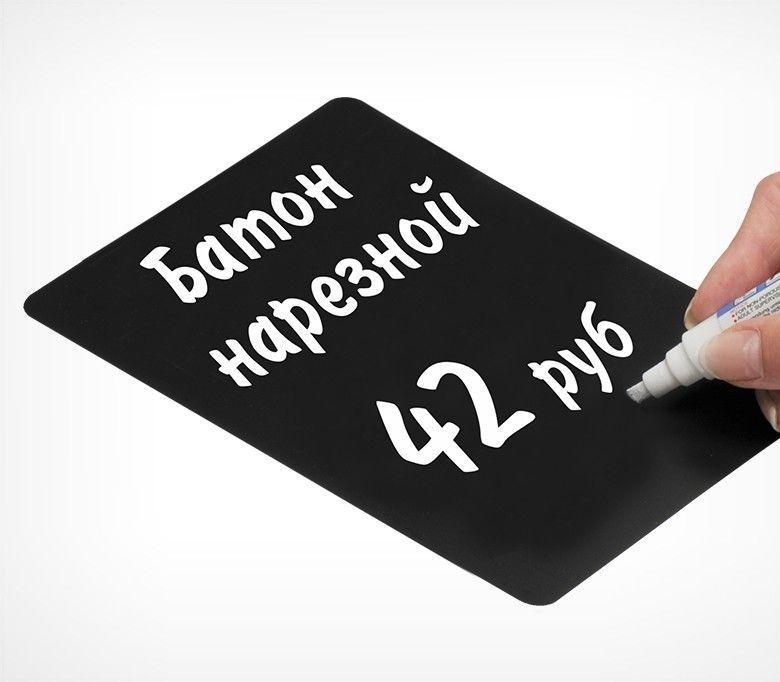 Черная табличка для нанесения надписей А1-А5 BB (A1-A5)