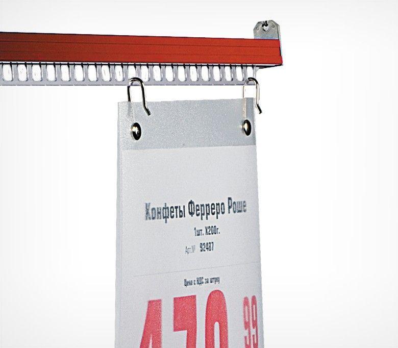 Карман подвесной из ПВХ вертикальный c различными типами подвешивания PH фото, купить в Липецке | Uliss Trade