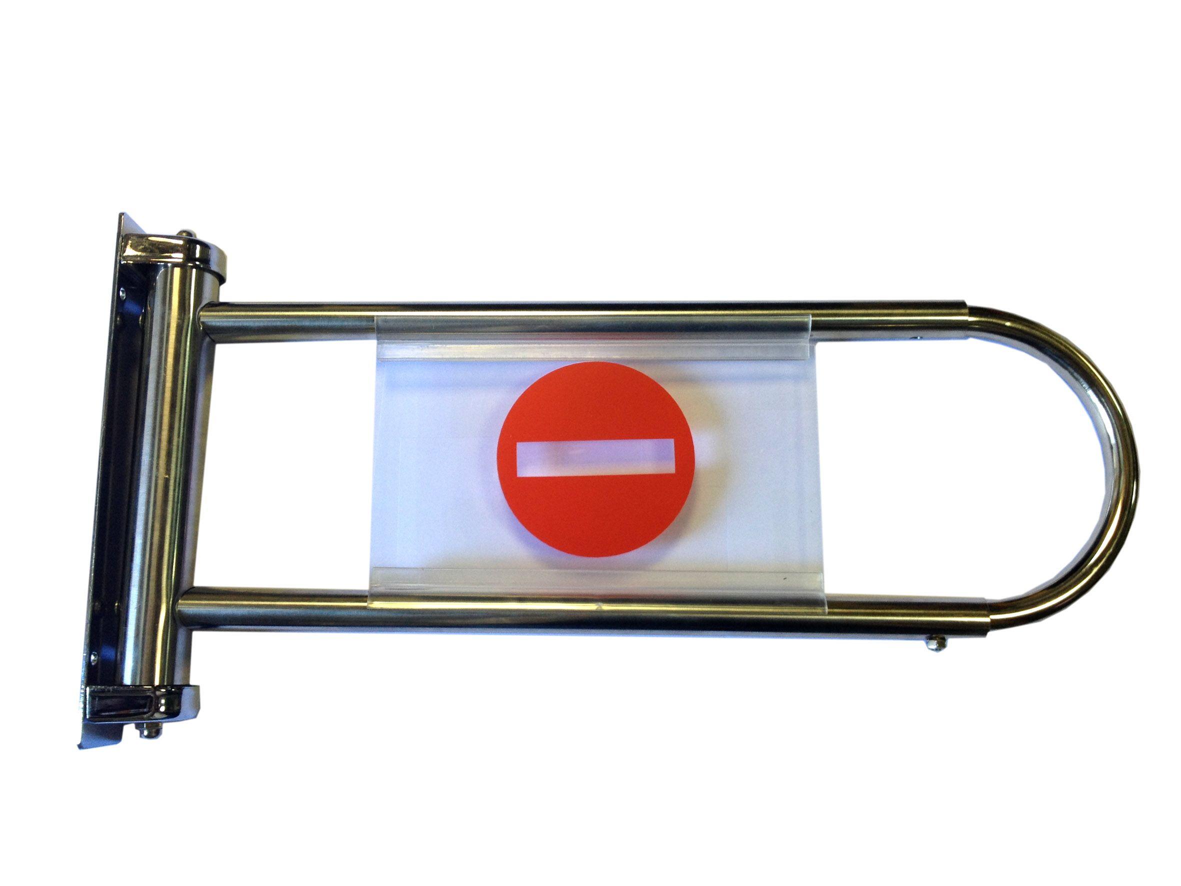 Рамка поворотная кассовая с креплением на планку, телескопическая
