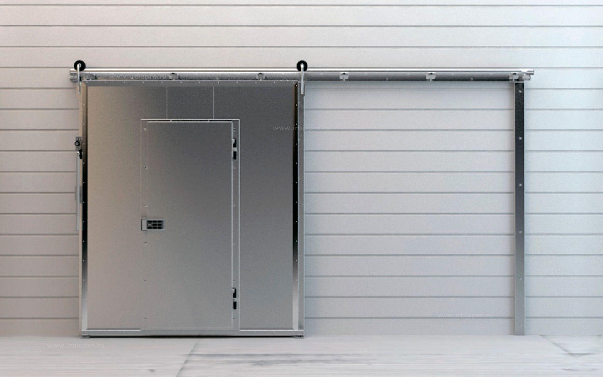 Откатные холодильные двери специального назначения