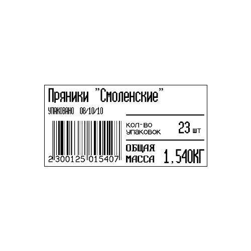 ТВ-S-P3 товарные весы с печатью этикеток фото, купить в Липецке | Uliss Trade