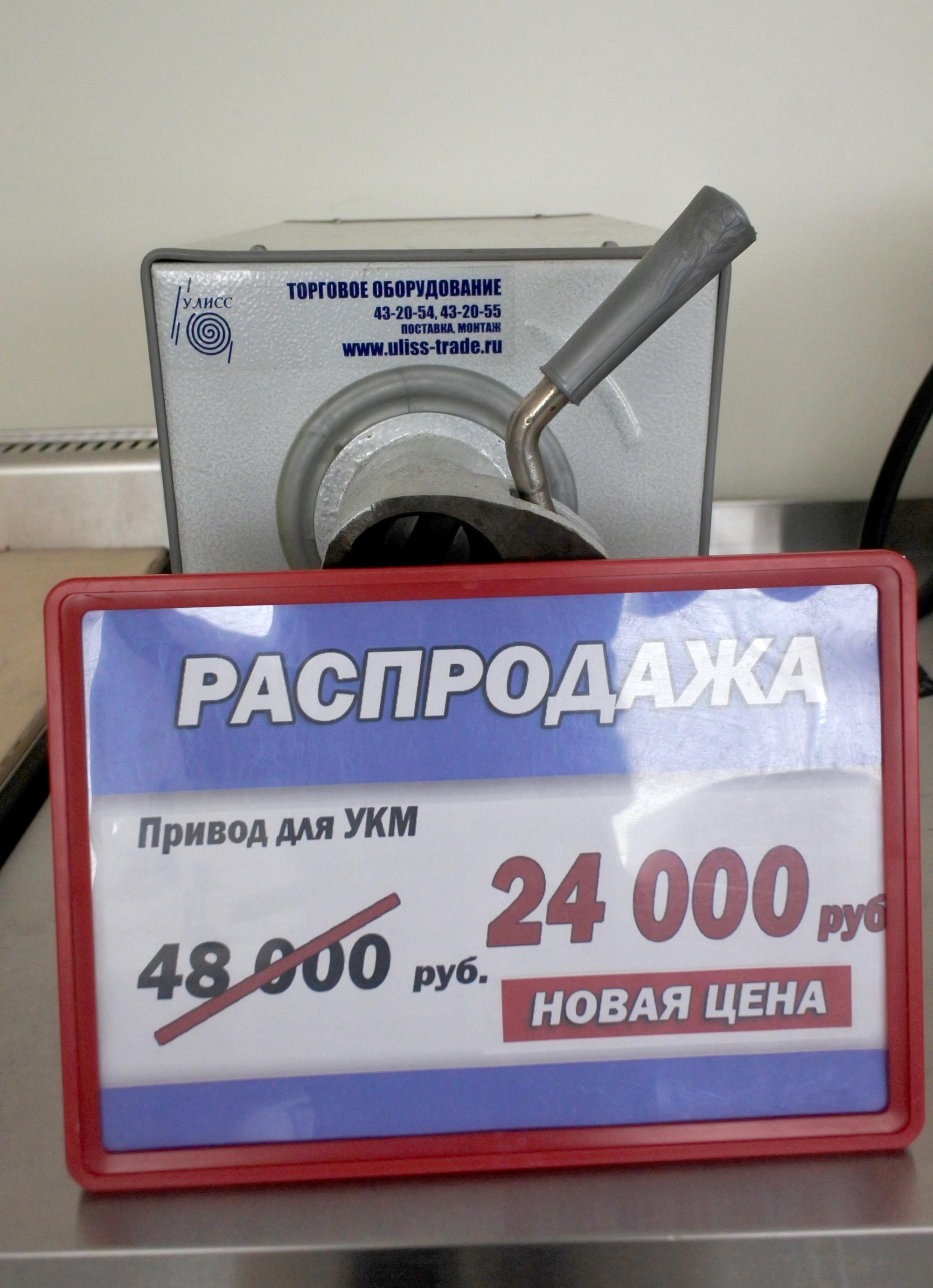 Привод для УКМ фото, купить в Липецке   Uliss Trade