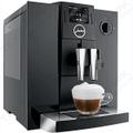 Кофемашины * Барное оборудование * Uliss Trade