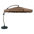Уличные зонты * Уличная мебель * Uliss Trade