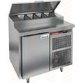 Столы холодильные для пиццы * Технологический холод * Uliss Trade