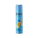 Освежитель воздуха JENIX арт.5800008 фото, купить в Липецке   Uliss Trade