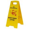 """Раскладная предупреждающая табличка """"Не мусорить!"""" фото, купить в Липецке   Uliss Trade"""