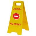 """Раскладная предупреждающая табличка """"Проход запрещен!"""" фото, купить в Липецке   Uliss Trade"""