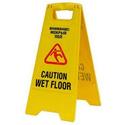Знак «Внимание! Мокрый пол» фото, купить в Липецке   Uliss Trade