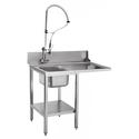 Стол предмоечный СПМФ-7-1 для фронтальных посудомоечных машин МПК-500Ф и МПК-500Ф-02 фото, купить в Липецке | Uliss Trade