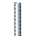 Колонна с двойной перфорацией SL 01-2400 фото, купить в Липецке | Uliss Trade