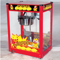 Аппарат для приготовления попкорна STARFOOD ET-POPB-R фото, купить в Липецке | Uliss Trade