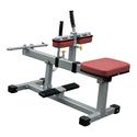IFCR - Тренажер для икроножных мышц фото, купить в Липецке | Uliss Trade
