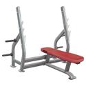 IT7014 - Олимпийская горизонтальная скамья фото, купить в Липецке | Uliss Trade